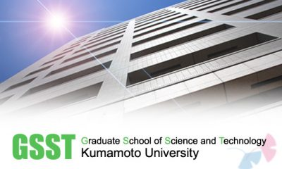 Priložnost za študijsko izmenjavo na Japonskem